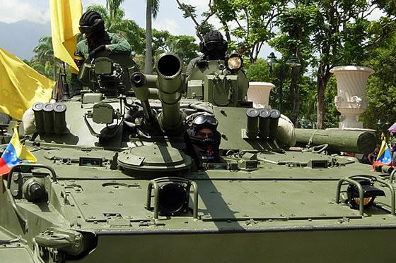 Бойна машина на пехотата БМП-3